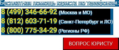 28 гпк рф